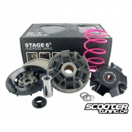 Variator Stage6 R/T ATV (13mm Crank)