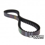 Replacement Drive Belt 669mm GY6 50cc